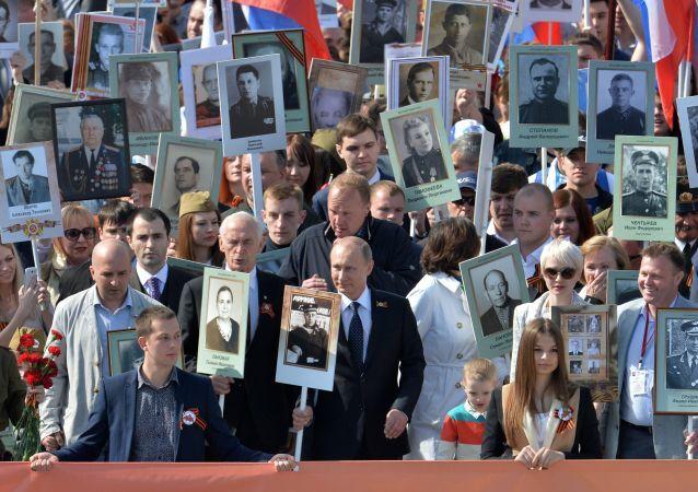 Vladimir Poutine à la tête du Régiment immortel le 9 mai 2015 à Moscou
