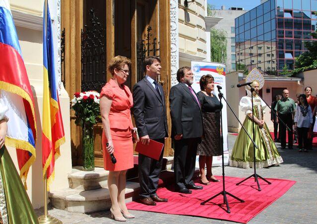 Ouverture du Centre de Russie pour la science et la culture à Bucarest
