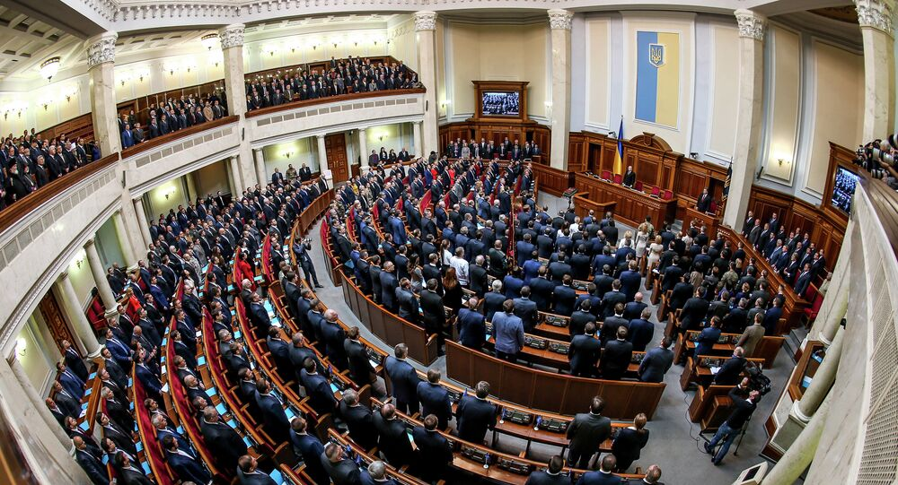 Rada (parlement ukrainien). Archive photo