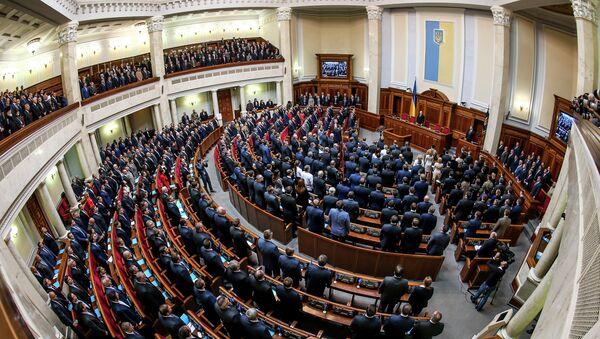 Rada suprême de l'Ukraine - Sputnik France