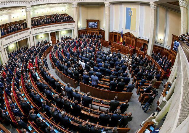 Rada suprême de l'Ukraine