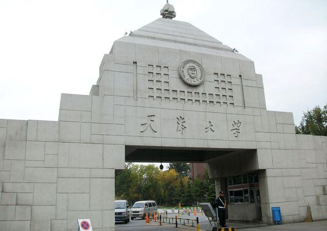 Université de Tianjin