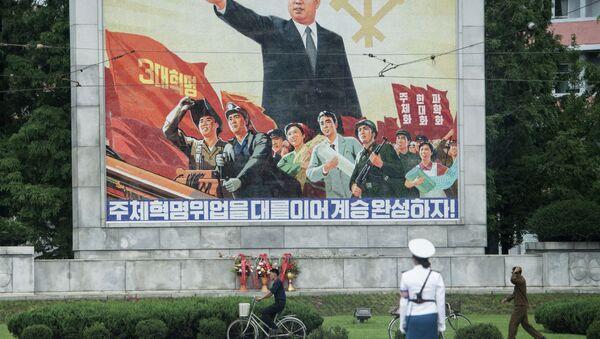 The center of Pyongyang. - Sputnik France