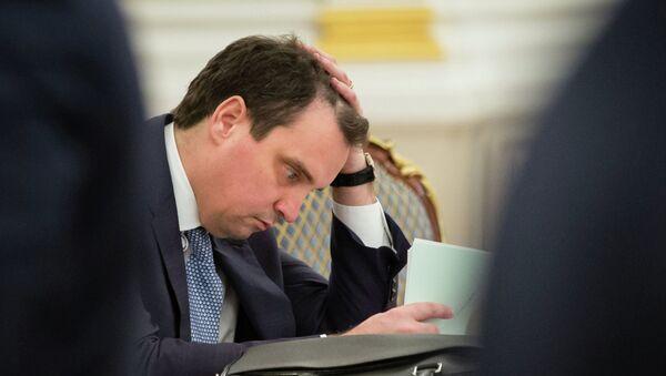 Заседание Национального совета реформ в Киеве - Sputnik France