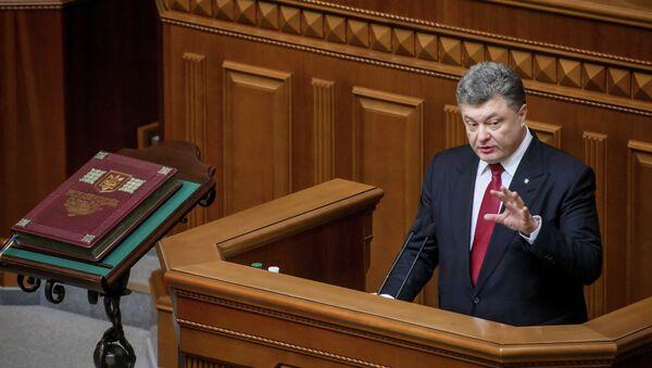 Первое заседание новоизбранной Верховной рады Украины - Sputnik France