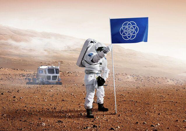 Un projet de Drapeau international de la planète Terre