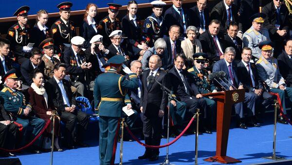 Parade de la Victoire sur la place Rouge à Moscou - Sputnik France