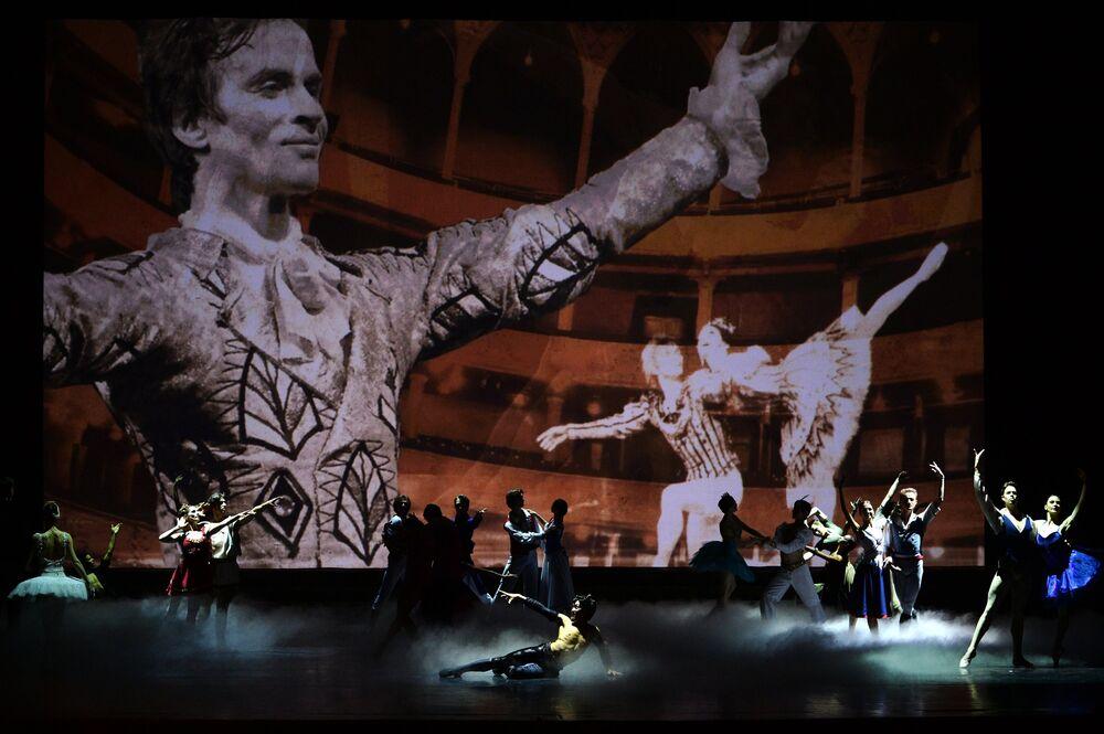 Festival international de danse classique Rudolf Noureev