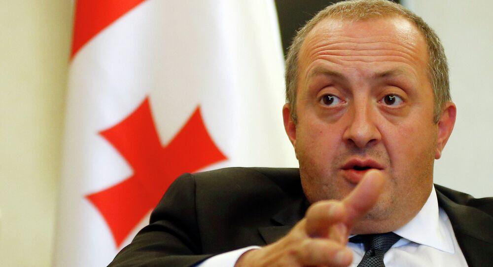 Guéorgui Margvelachvili