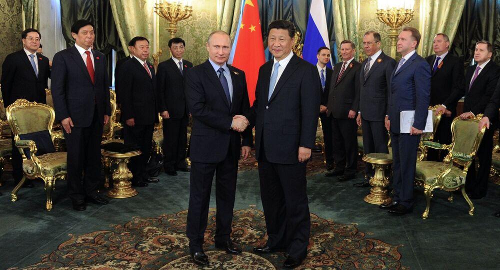 Rencontre du président russe Vladimir Poutine avec le président chinois Xi Jinping