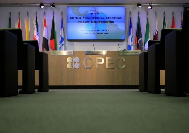 OPEP. Archive photo