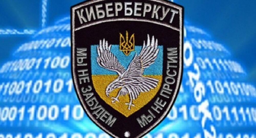 Emblème de CyberBerkut
