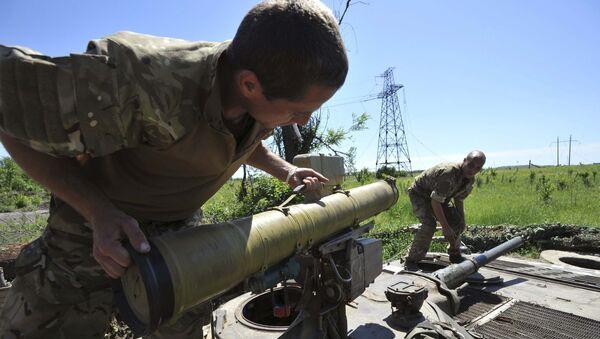 Des représentants des forces armées ukrainiennes, Donetsk, juin 2015 - Sputnik France