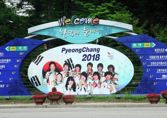 Pyeongchang, ville hôte des JO 2018