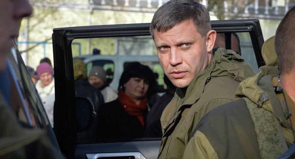 République autoproclamé de Donetsk: Washington mène le règlement du conflit dans l'impasse