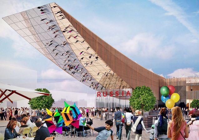 Le pavillon russe à Expo 2015