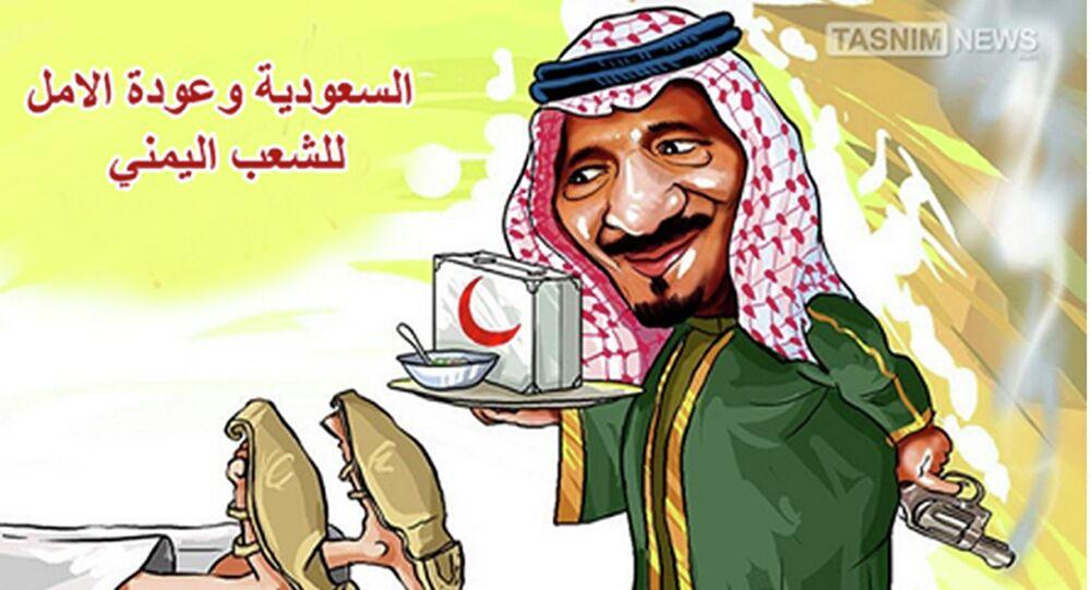 L'Iran lance un concours de caricatures