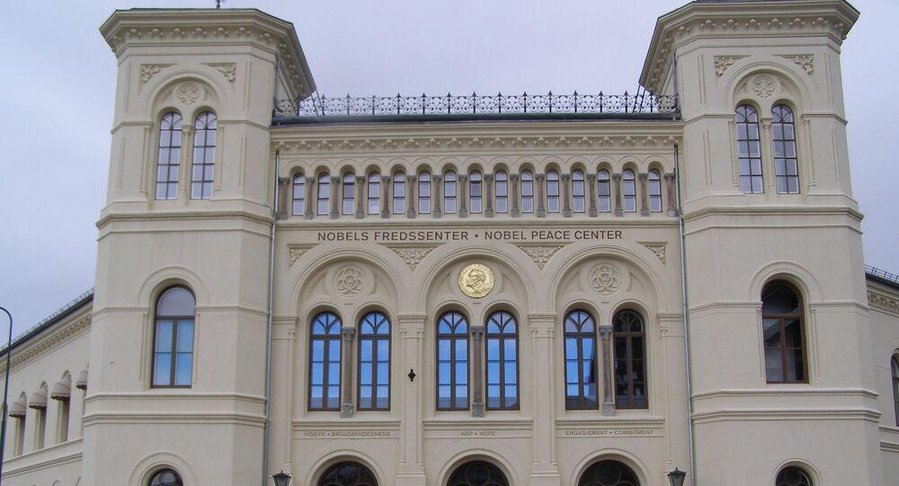 Centre Nobel de la paix