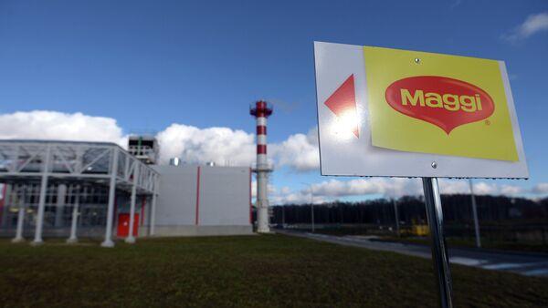 Открытие фабрики Nestle во Владимирской области - Sputnik France