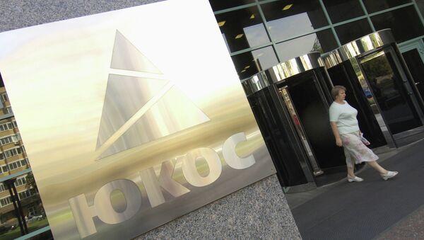 The Yukos office building - Sputnik France
