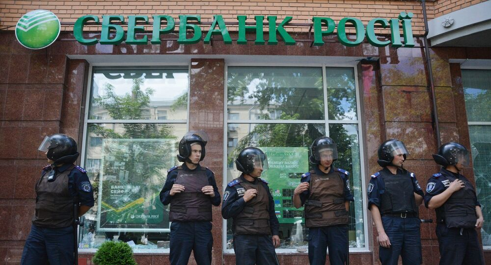 Succursale de la Sberbank russe à Kiev