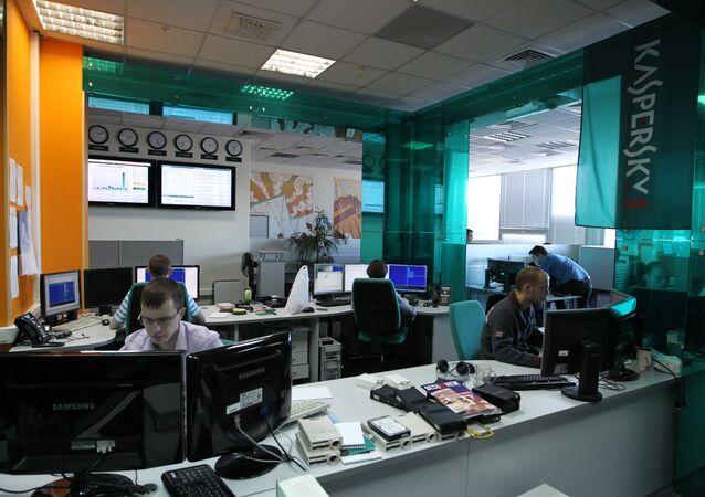 Les employés de la compagnie Kaspersky Lab, Moscou, 2011