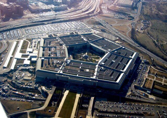 Pentagone USA