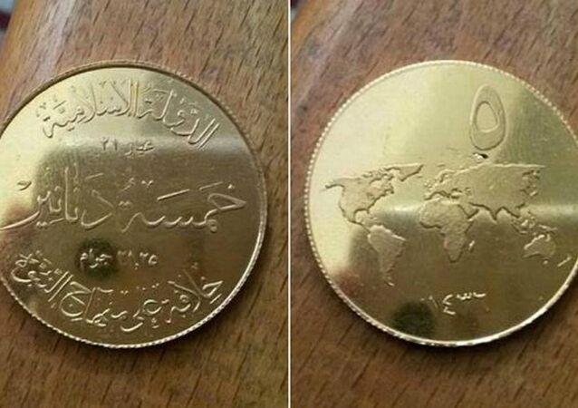 La monnaie de lEtat islamique