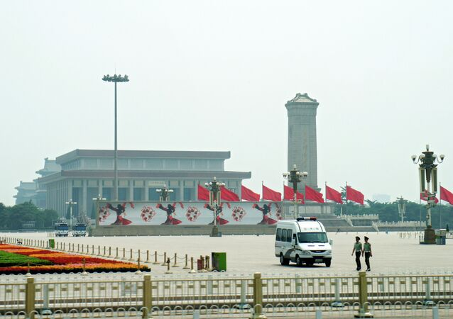 Pékin. Place Tiananmen