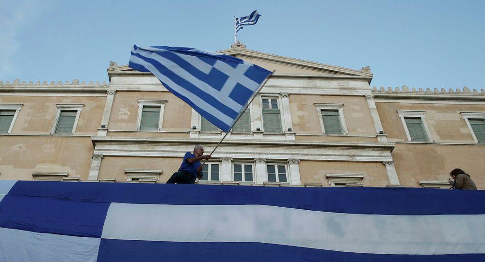 Athènes, image dillustration