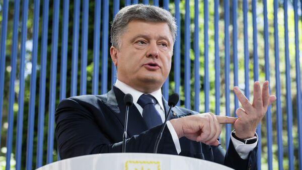 Президент Украины Петр Порошенко - Sputnik France
