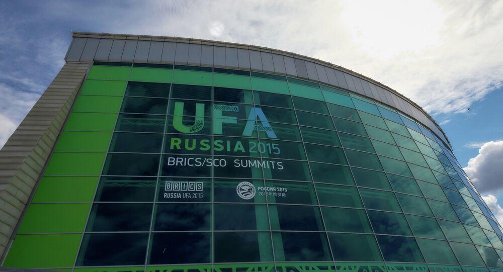 Sommets des BRICS et de l'OCS à Oufa, juillet 2015