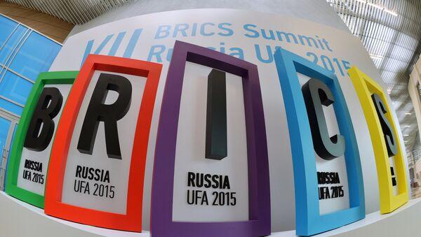 BRICS, logo - Sputnik France