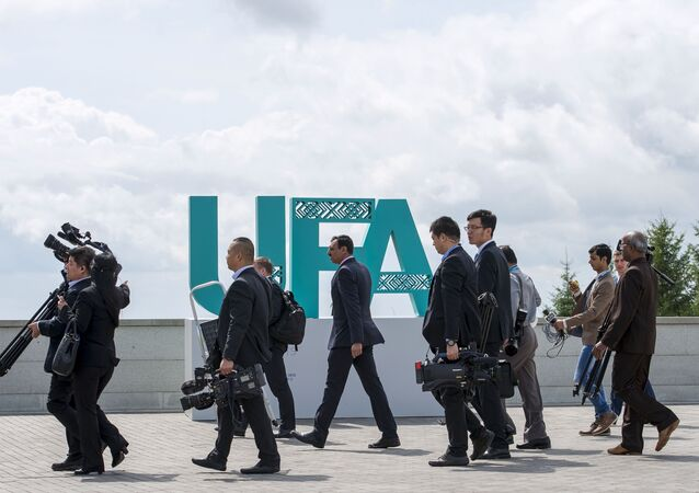 Les participants au sommet de l'OCS à Oufa