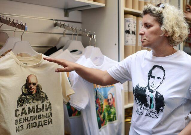 T-shirts à l'effigie du président russe mis en vente
