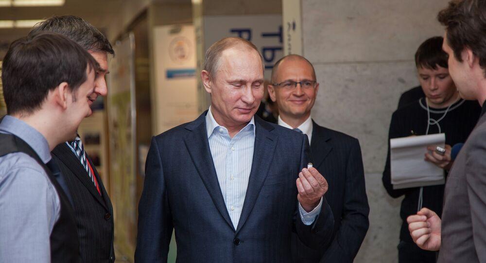 Vladimir Poutine à l'Université nationale de recherche nucléaire MIFI