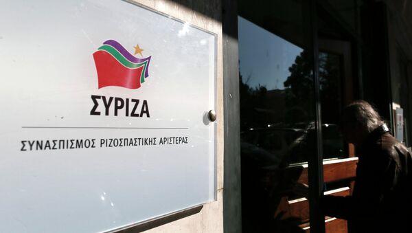 Syriza - Sputnik France