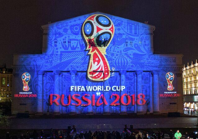 l'emblème officiel de la Coupe 2018