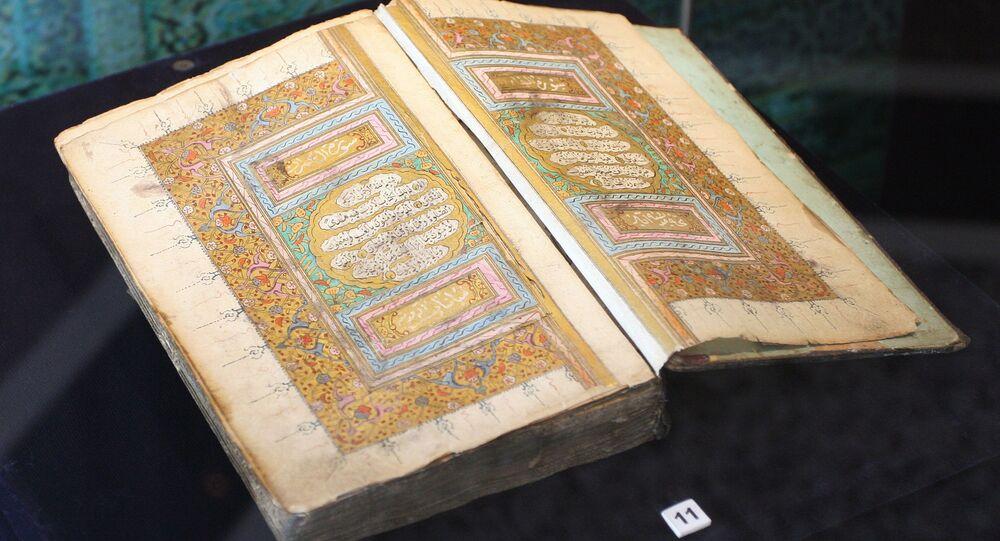 Un Coran manuscrit du XIXe siècle