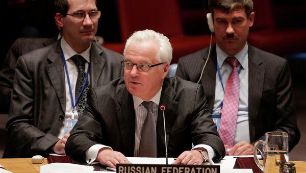 Vitali Tchourkine, représentant permanent de la Russie auprès de l'Onu - Sputnik France