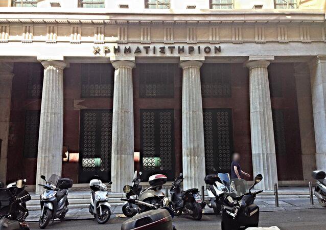 Ancien siège de la Bourse d'Athènes (archives)