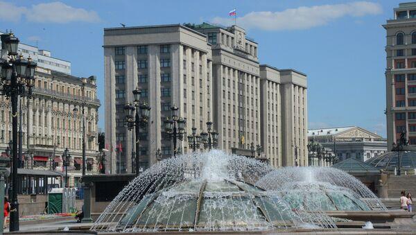 View of the Russian State Duma building on Okhotny Ryad Street - Sputnik France