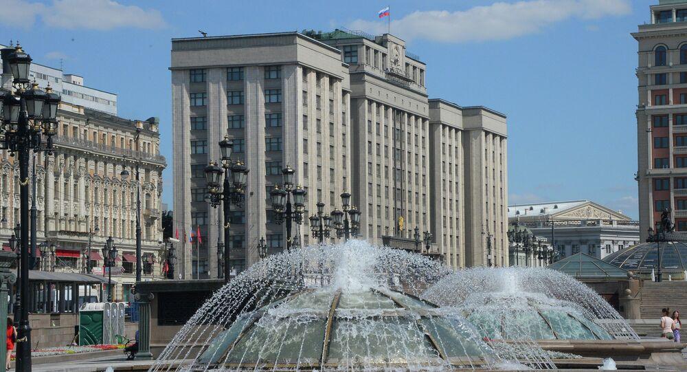Le bâtiment de la Douma russe