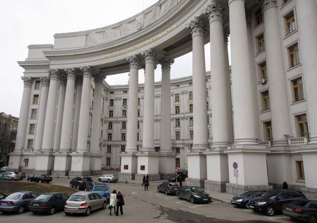 Ministère ukrainien des Affaires étrangères