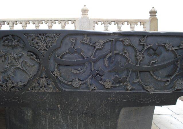 Poème persan, fort Agra, l'Inde, le 18ème siècle