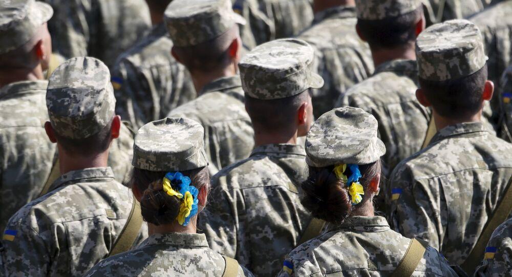 Forces armées ukrainiennes. Image d'illustration