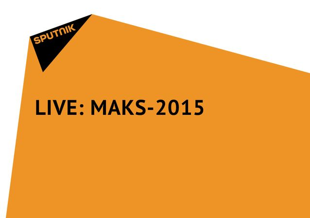 MAKS 2015 : suivez les vols de démonstration en direct
