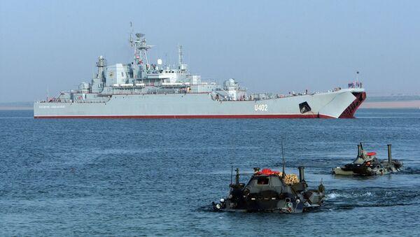 Военно-морские учения с участием ВМС США. Архивное фото - Sputnik France