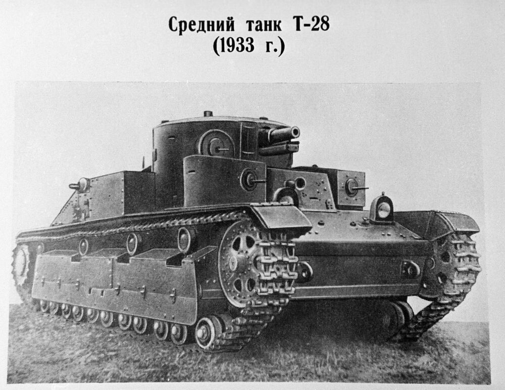Char moyen T-28