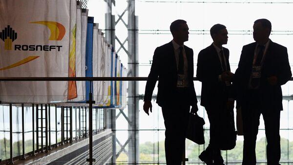 Le Forum économique oriental - Sputnik France